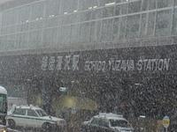 雪の越後湯沢駅.JPG