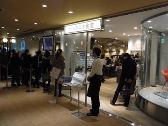 タニタ食堂.JPG