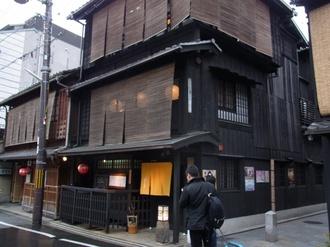 祇園の店.JPG