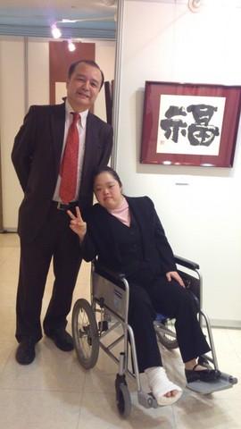 金澤翔子さんと「福」.jpg