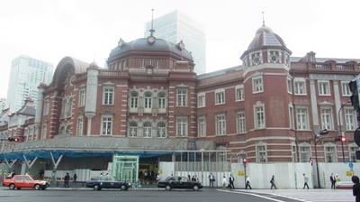 東京駅南口.JPG