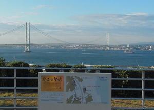 淡路サービスエリアからの大橋.JPG