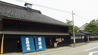 金岡本店.JPG