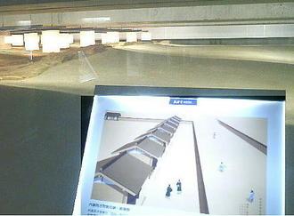 NHK地下遺跡1.jpg