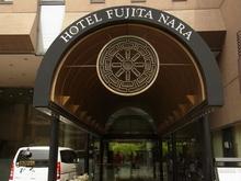 ホテルフジタ奈良.JPG