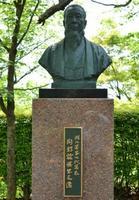 鯖江藩第7代藩主像.JPG
