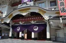 新装歌舞伎座.jpg