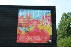 ニナミカ展.jpg