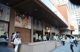 新橋演舞場九月大歌舞伎.jpg
