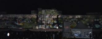 しいのき迎賓館ライトアップ1.JPG