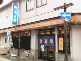 寿司栄.JPG