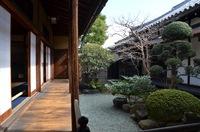 観智院庭園.jpg